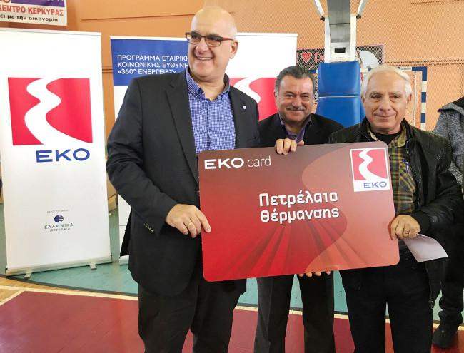 O Διευθυντής Εταιρικών Σχέσεων Ομίλου ΕΛΠΕ κ. Γιάννης Κορωναίος (αριστερά) παραδίδει την προπληρωμένη ΕΚΟ Κάρτα στον Πρόεδρο της Επιτροπής Διοίκησης του Εθνικού Αθλητικού Κέντρου Κέρκυρας (ΕΑΚΚ) κ. Γιάννη Μακαντάνη, παρουσία του Περιφερειάρχη Ιονίων Νήσων κ. Θεόδωρου Γαλιατσάτου (στη μέση).