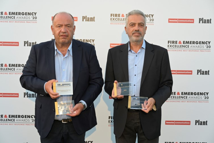 HELLENIC PETROLEUM, HELPE,Fire & Emergency Awards 2020, SAFE COMPANY OF THE YEAR, ASPROPIRGOS