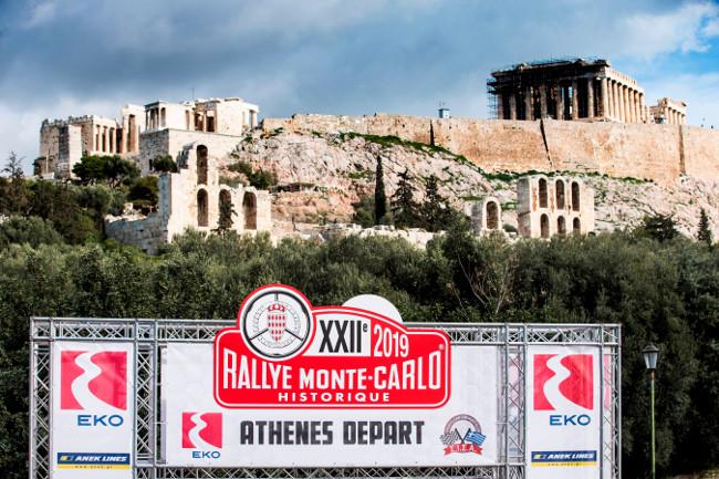 Η αφίσα της διοργάνωσης, κάτω από τον Ιερό Βράχο της Ακρόπολης.
