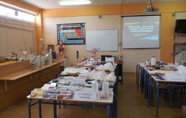 O εξοπλισμός των Εργαστηρίων Φυσικών Επιστημών του 1ου Γυμνασίου και του ΓΕΛ Μάνδρας.