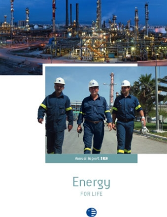 attock petroleum financial report 2010 Six years at a glance 2013 2012 2011 2010 2009 2008 we are pleased to present the 57th annual report and the audited financial statements of your company for.